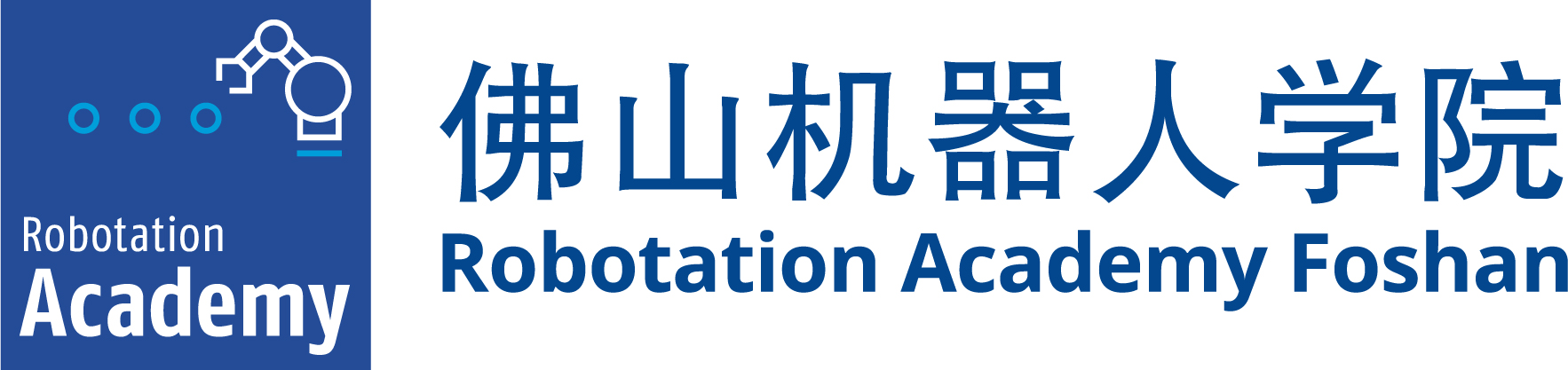 Robotation academy Foshan